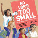 "Image for ""No Voice Too Small"""